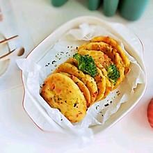 #橄榄中国味 感恩添美味#韩式土豆饼