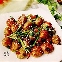 #春季食材大比拼#快手芋头团子
