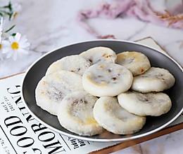#换着花样吃早餐#糯米红豆饼