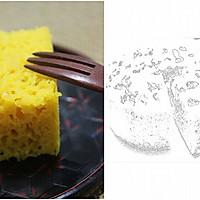 健康美味南瓜红枣发糕的做法图解5