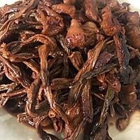 豆角干焖肉#硬核菜谱制作人的做法图解10