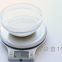 小米鸡蛋饼 宝宝辅食微课堂的做法图解4