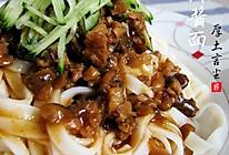 香菇肉酱面——懒人面条的做法