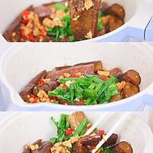 #下饭红烧菜#下饭神器‼️肉末茄子煲