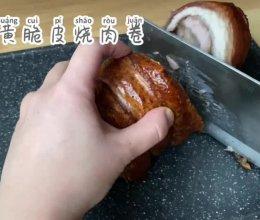 咸蛋黄脆皮烧肉的做法