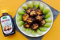 #百变鲜锋料理#蚝油香菇扒油菜的做法