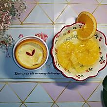 橙子酿&橙子蒸蛋(减脂必备)