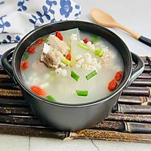 #夏日消暑,非它莫属#冬瓜薏米排骨汤