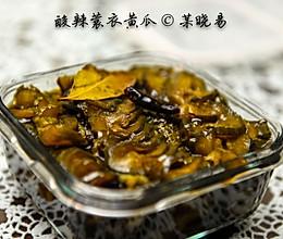 酸辣蓑衣黄瓜(酱菜版)-世界杯夜宵套餐的做法