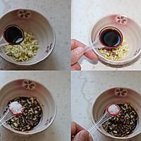 利仁电饼铛试用之煎焖子蘸蒜汁的做法图解1