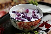 夏天女人最爱的美白润肤糖水-【紫薯牛奶鲜】的做法