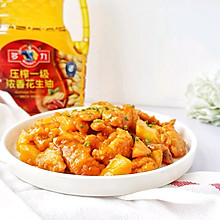 #把金牌大厨带回家#荔枝肉
