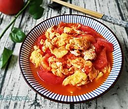 家常下饭菜番茄炒蛋#单挑夏天#的做法