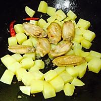 香辣土豆咖喱鸡翅--雄鸡标椰浆试用报告四的做法图解9