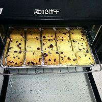 黑加仑饼干的做法图解14