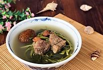 广式靓汤 润肺除燥 西洋菜陈肾煲猪肺汤的做法