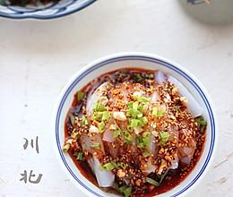 渝信川菜必点的一道菜-川北凉粉的做法