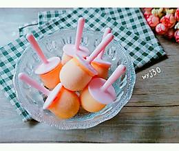 芒果酸奶棒冰的做法