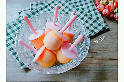 芒果酸奶棒冰