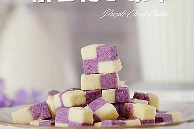 万用饼干配方 紫薯格子饼干 静音打蛋器