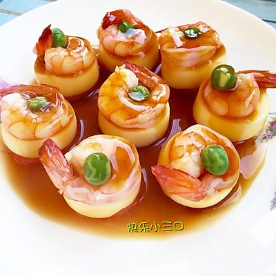 一口鲜豆腐蒸虾