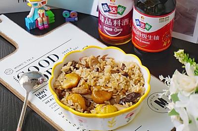 板栗焖鸡饭