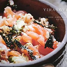 #餐桌上的春日限定#三文鱼牛油果拌饭