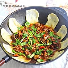 菜借饼香,饼借菜味的经典鲁菜-地锅鸡!连锅端着上桌吃更有味道
