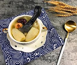 秋冬进补——红枣桂圆乌鸡竹荪汤的做法