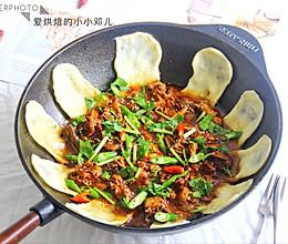 菜借饼香,饼借菜味的经典鲁菜-地锅鸡!连锅端着上桌吃更有味道的做法