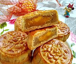#中秋团圆食味# 广式莲蓉蛋黄月饼的做法