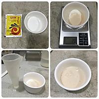 广州传统白糖糕的做法图解1