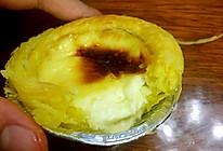 美味蛋挞的做法