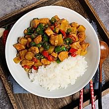 #今天吃什么#黑椒土豆鸡肉盖浇饭
