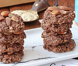 #四季宝蓝小罐#花生燕麦坚果饼干的做法