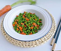 #母亲节,给妈妈做道菜#素炒豌豆胡萝卜丁的做法