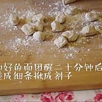 茴香煎饺的做法图解3