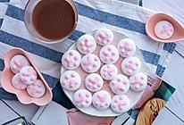 猫爪棉花糖&热可可 【初味日记】的做法