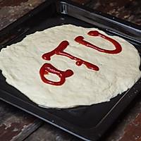 培根披萨的做法图解2