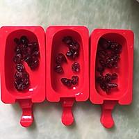 蔓越莓牛奶冰棒的做法图解3