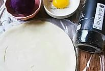 #美食视频挑战赛# 手抓饼爆浆紫薯芝士饼的做法