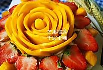#我们约饭吧#芒果榴莲千层蛋糕的做法