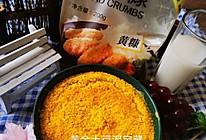 #营养小食光#黄金土豆泥宝藏。的做法