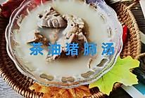 #营养小食光#茶油猪肺汤的做法