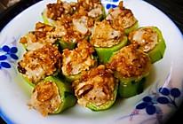 减肥餐:鸡胸肉酿黄瓜的做法