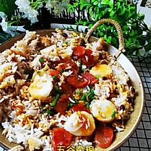 #宅家厨艺 全面来电#五谷杂粮腊味煲仔饭。