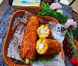 #营养小食光#安佳黄油焗玉米。的做法