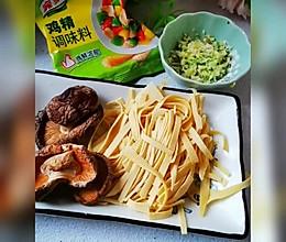 香菇豆皮丝的做法