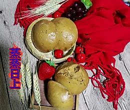 """#美食说出""""新年好""""#蒸蒸日上的做法"""