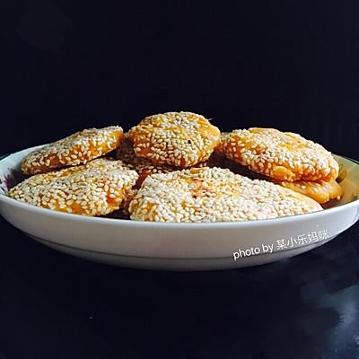 南瓜芝麻小饼